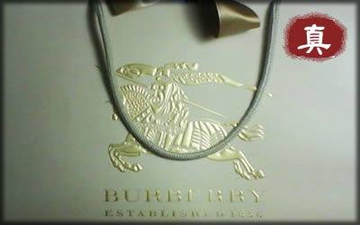 burberry_scarf_02