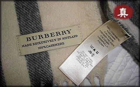 burberry_scarf_04