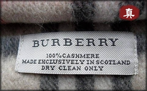 burberry_scarf_05