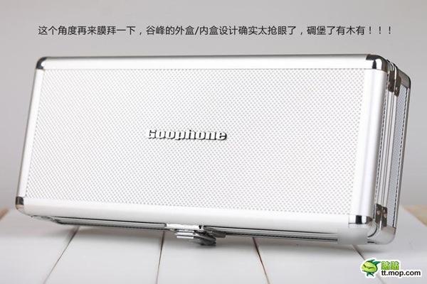 GooPhone_06