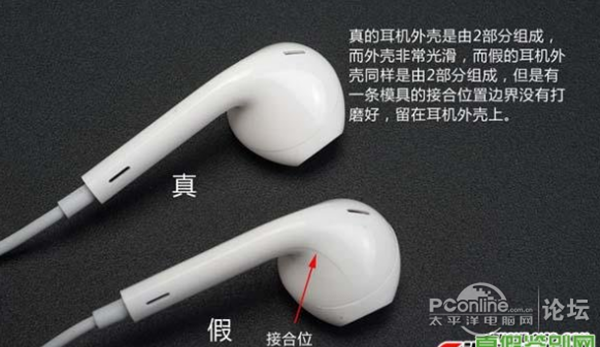 Apple-EarPods_07