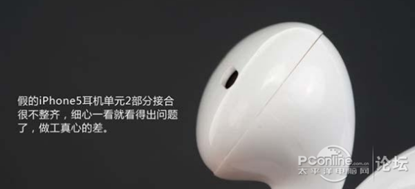 Apple-EarPods_08