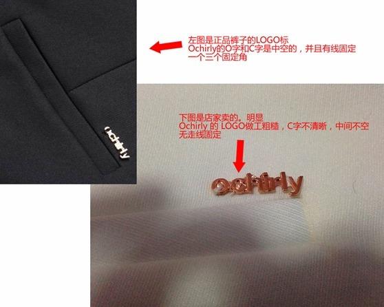 Ochirly_shorts_02