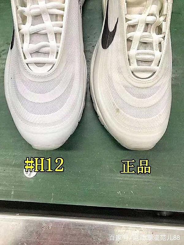 NEU Nike Air Max 97 Premium Herren Schuhe 312834 008 SALE