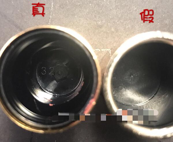 [鉴别]真假ysl圣罗兰圆管口红
